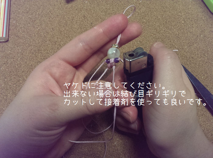 IMAG0539