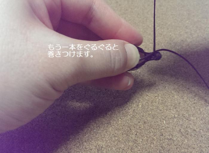 包み編みネックレス 作り方後半12