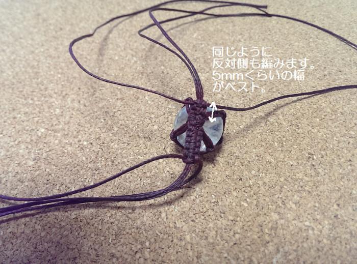 包み編みネックレス 作り方後半2