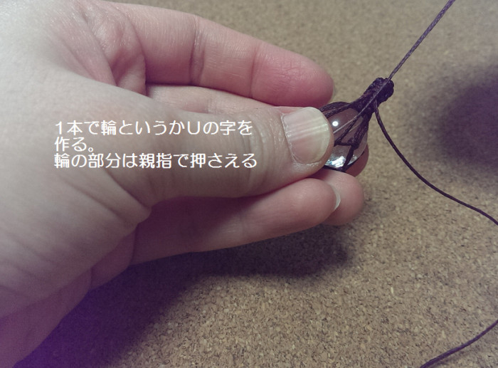 包み編みネックレス 作り方後半11