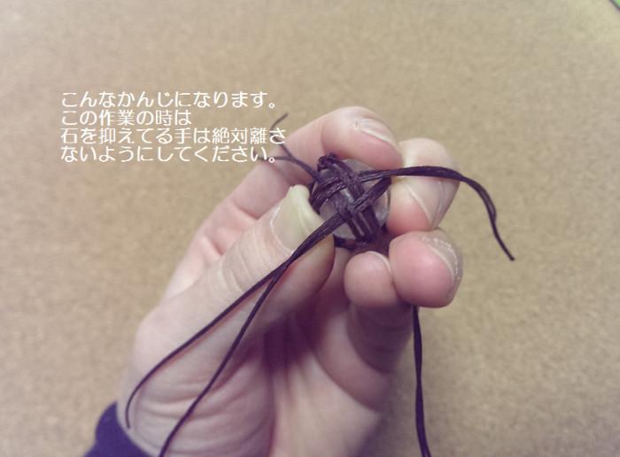 包み編み ネックレス 四つだたみ 作り方