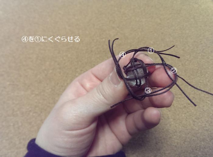 包み編み 四つだたみ ネックレス 編み方