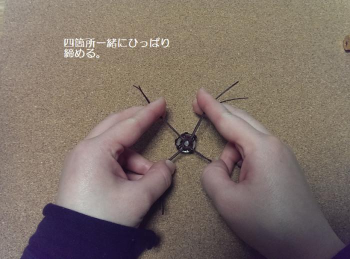 天然石 包み編み 編み方 ネックレス