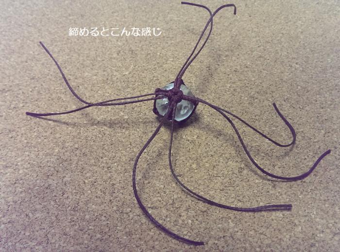 天然石 包み編み ネックレス