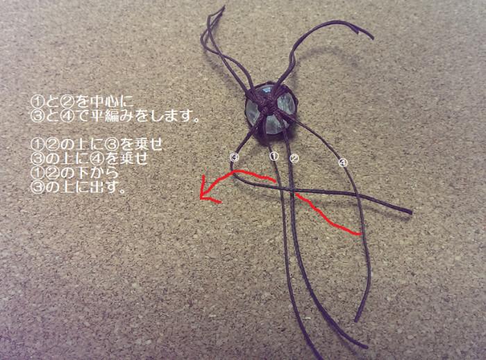 包み編み 編み方 ネックレス