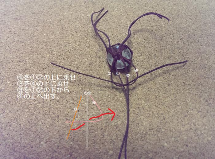 包み編み ネックレス 編み方