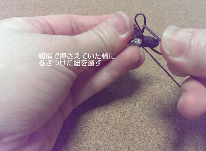 包み編みネックレス 作り方後半14