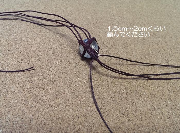 包み編みネックレス 作り方後半1