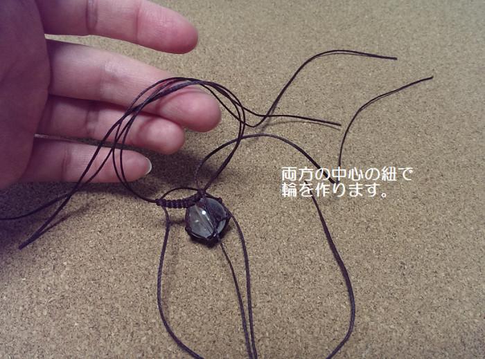 包み編みネックレス 作り方後半3