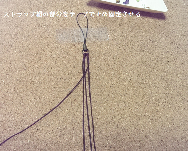 手作りストラップ 編み方 パワーストーン