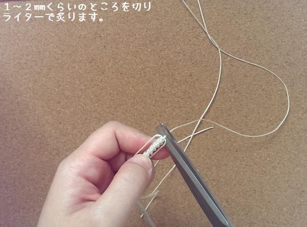 編み アンクレット 編み方23