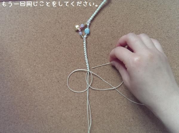 編み アンクレット 編み方20