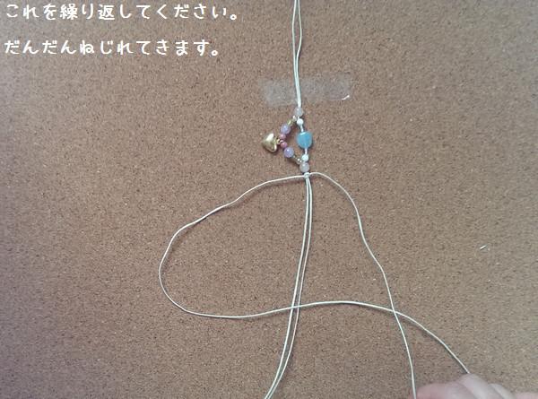 編み アンクレット 編み方8