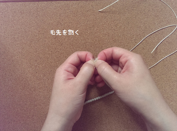 編み アンクレット 編み方30