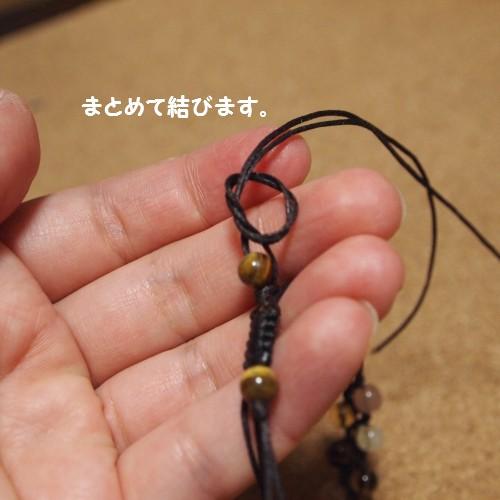 ジグザグ模様の編みブレスレット 編み方作り方 手作り 巻き結び
