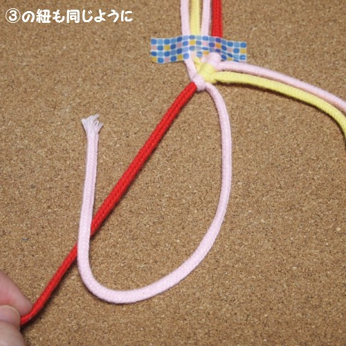 巻き結び やり方 つくり方 編み方 ブレスレット てづくり