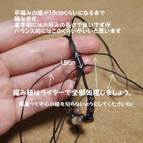 ジグザグ模様の編みブレスレット 編み方 つくり方 やり方 手作り
