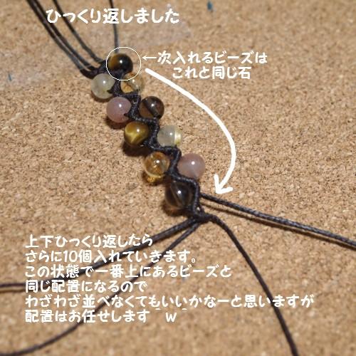 ジグザグ 編みブレスレット 作り方 編み方 巻き結び