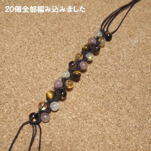 ジグザグ 編みブレスレット 作り方 編み方 巻き結び 結び方 タイガーアイ
