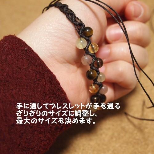 ジグザグ模様の編みブレスレット 編み方作り方 手作り
