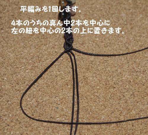 ジグザグ模様の編みブレスレット 作り方 編み方 手作り
