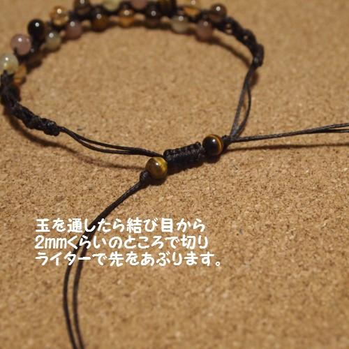 ジグザグ模様の編みブレスレット 巻き結び 編み方 作り方