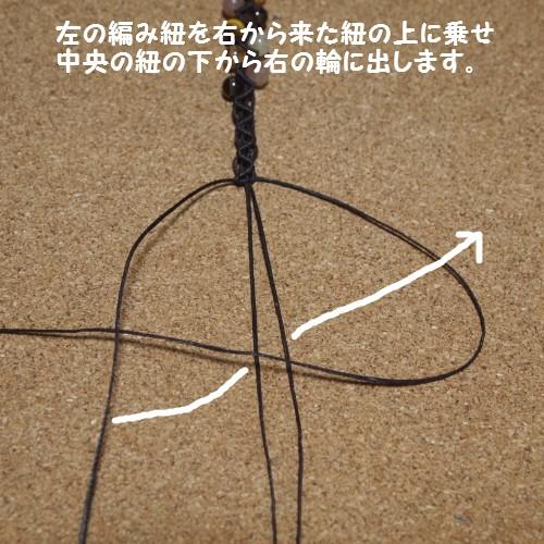ジグザグ模様の編みブレスレット 編み方 つくり方