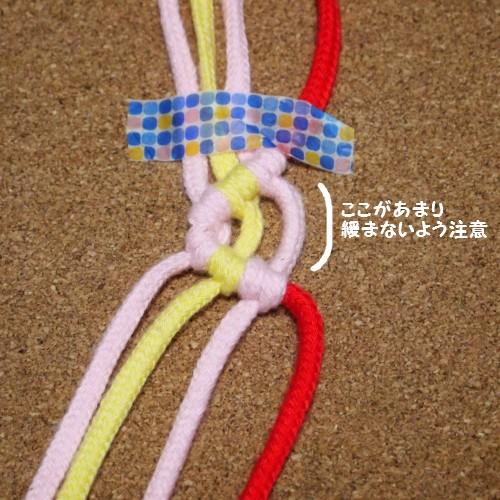 ジグザグ 編みブレスレット 作り方 パワーストーン タイガーアイ