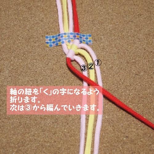 巻き結び やり方 編み方 ブレスレット パワーストーン