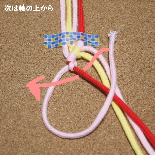 巻く結び やり方 作り方 ブレスレット
