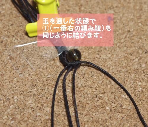 編みブレスレット オリジナル 巻き結び 編み方