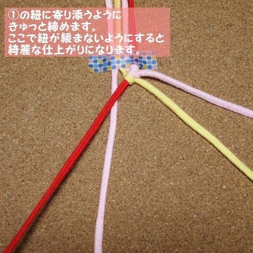 巻き結び やり方 編み方 ブレスレット 手作り 編み ブレスレット