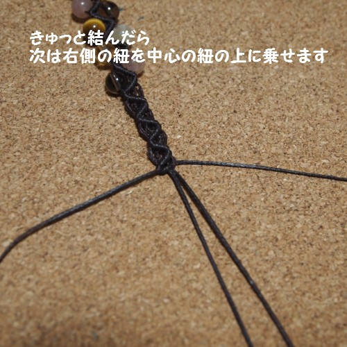 ジグザグ模様の編みブレスレット 作り方 やり方 巻き結び