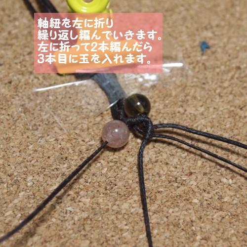 ジグザグ編みブレスレット 結び方 編み方 巻き結び