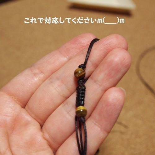 ジグザグ模様の編みブレスレット 編み方 つくり方 手作り 巻き結び